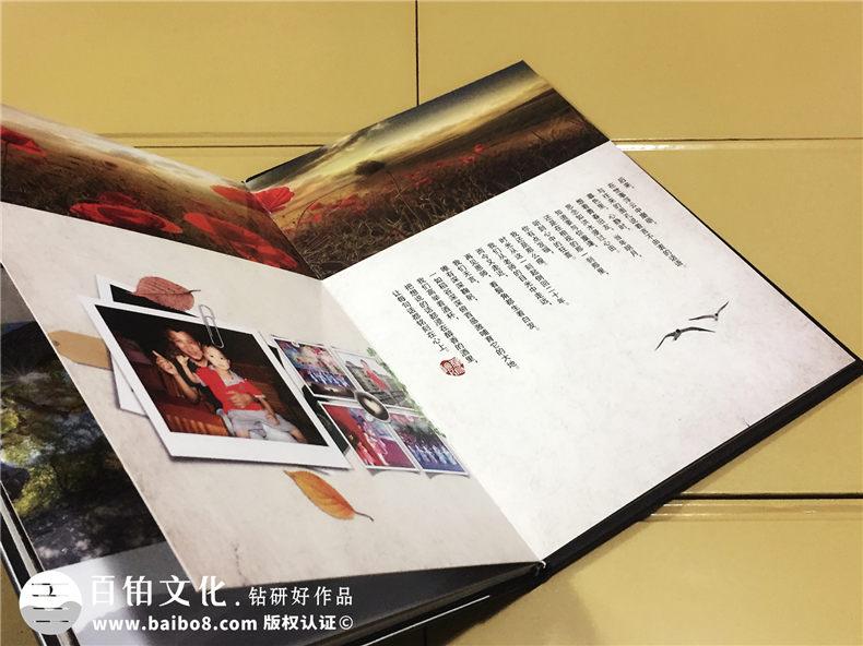 小学毕业水晶纪念册制作-成都毕业纪念册设计