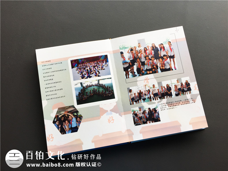 【小学毕业纪念册前言】 六年级毕业相册首页语-棕北小学