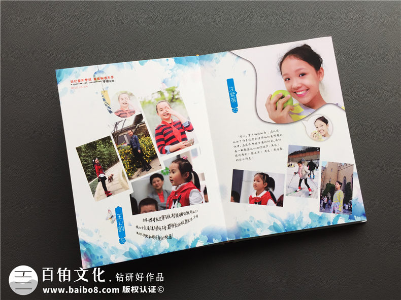 6段毕业纪念册老师寄语_六年级毕业相册设计词语-龙江路小学
