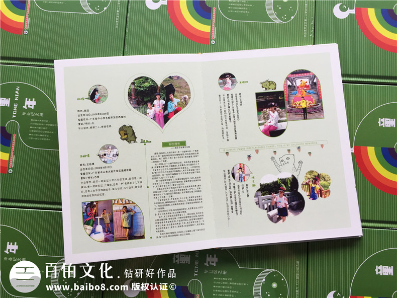 【小学毕业纪念相册】 班主任给孩子们做影集-中山市第二小学
