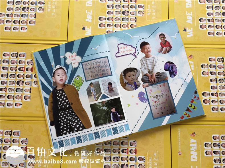 【幼儿园毕业季相册】 学前班的毕业相册怎么做