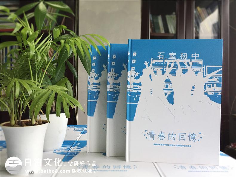 一本毕业纪念册的感想 是关于学生毕业纪念册的感言