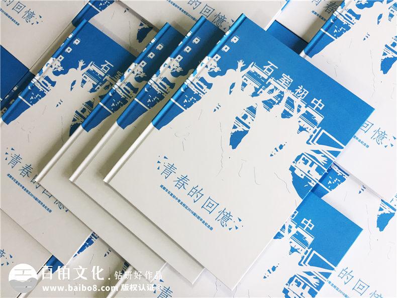 设计毕业纪念册的文案分类-怎么写纪念册文案第1张-宣传画册,纪念册设计制作-价格费用,文案模板,印刷装订,尺寸大小