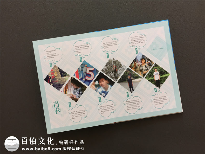 一本毕业纪念册的封面设计方法 分析纪念册封面设计