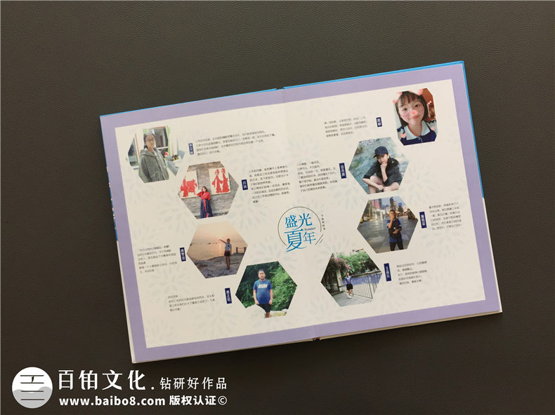 设计毕业纪念册的文案分类-怎么写纪念册文案第4张-宣传画册,纪念册设计制作-价格费用,文案模板,印刷装订,尺寸大小