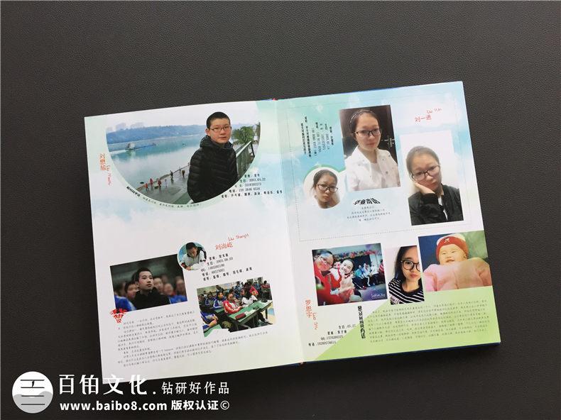 纪念册设计与制作的常见问题 新手制作纪念册的问题和疑问