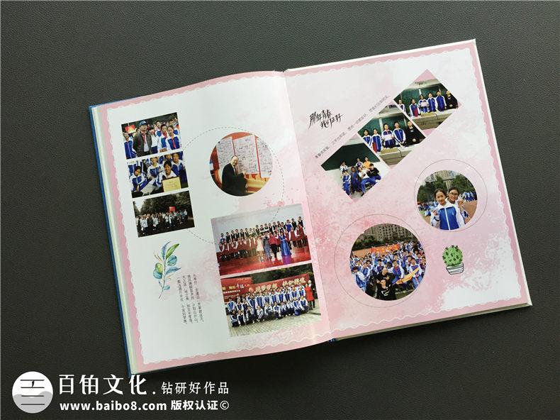 初三同学毕业纪念册-寻找初三毕业纪念册制作方法第7张-宣传画册,纪念册设计制作-价格费用,文案模板,印刷装订,尺寸大小