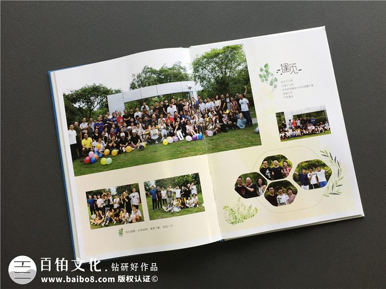 怎么做自己的毕业同学录,毕业照的相册-石室中学