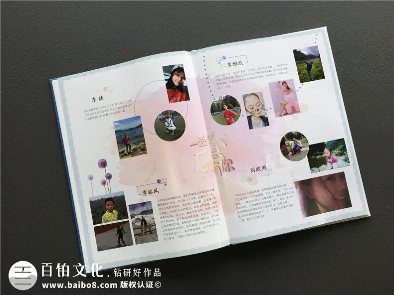 初三同学毕业纪念册-寻找初三毕业纪念册制作方法第5张-宣传画册,纪念册设计制作-价格费用,文案模板,印刷装订,尺寸大小