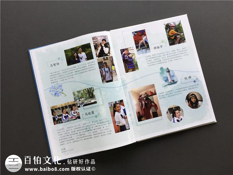 初三同学毕业纪念册-寻找初三毕业纪念册制作方法第6张-宣传画册,纪念册设计制作-价格费用,文案模板,印刷装订,尺寸大小