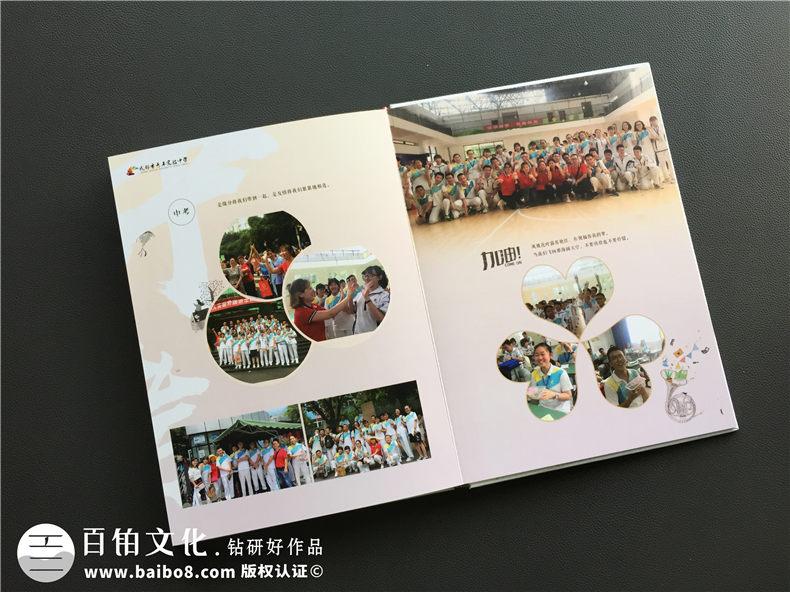 获取毕业纪念册设计方法-制作纪念册记载同学匆匆岁月第7张-宣传画册,纪念册设计制作-价格费用,文案模板,印刷装订,尺寸大小