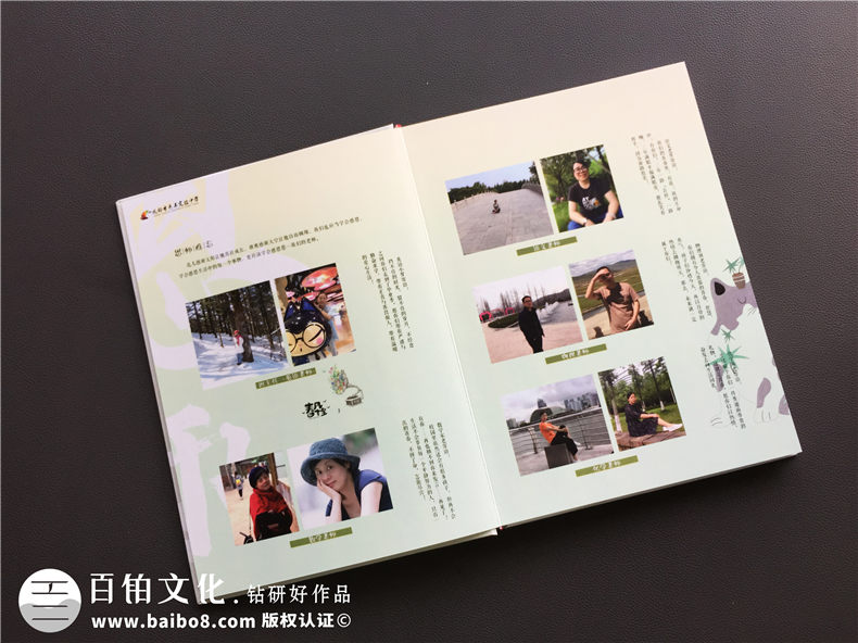 获取毕业纪念册设计方法-制作纪念册记载同学匆匆岁月第2张-宣传画册,纪念册设计制作-价格费用,文案模板,印刷装订,尺寸大小