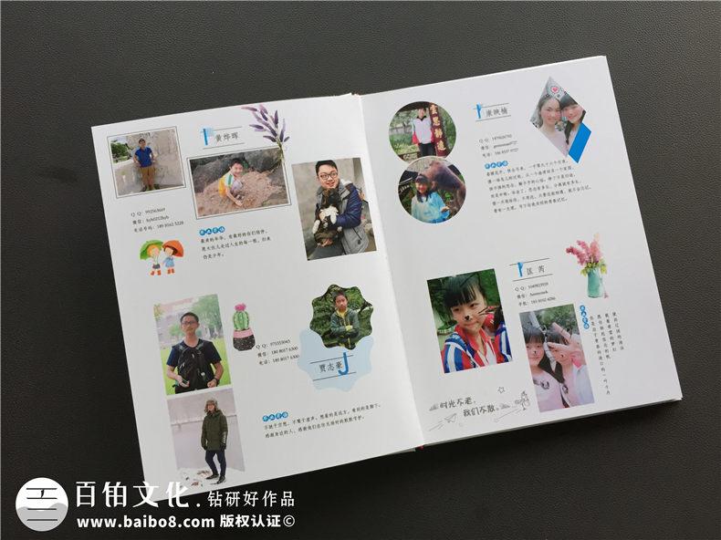 【中学毕业同学录】 怎么做同学录纪念册设计-树德中学