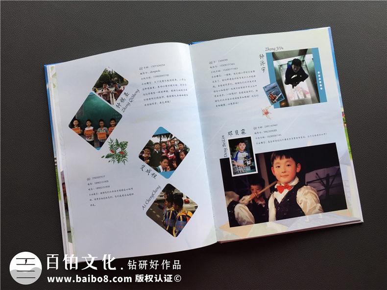 【同学录纪念册设计】 怎么做毕业同学录-成都建设路小学