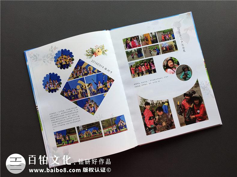 纪念画册设计在内页样式-纪念册版式应该是什么样的第3张-宣传画册,纪念册设计制作-价格费用,文案模板,印刷装订,尺寸大小