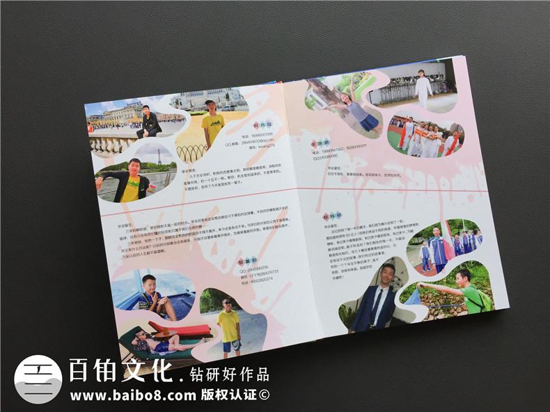 设计毕业册的个人主页,毕业纪念册个人模版-成都石室中学