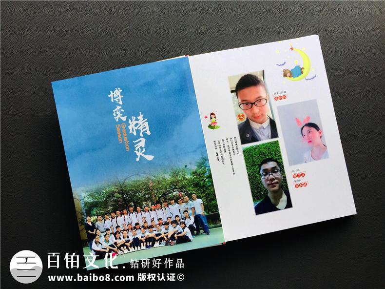 是时候制作毕业纪念册了 将校园青春时光记录在一本毕业纪念册中!