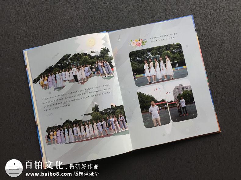 毕业留念影集册制作-毕业相册设计公司-石室中学