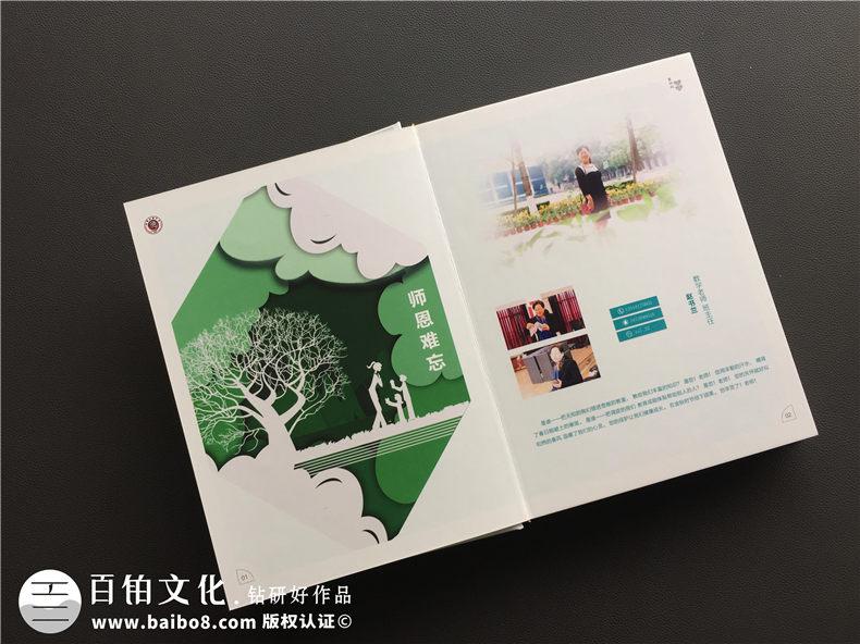 在中学、大学的青春纪念册制作 代表青春记忆的毕业纪念册思考与感悟