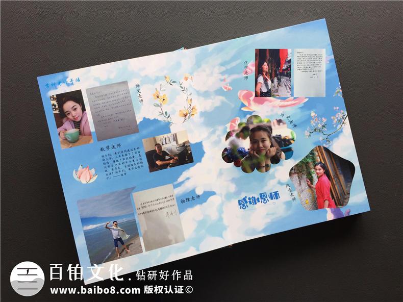 [毕业纪念册]一份什么样的毕业礼物才能代表这么多年的陪伴?