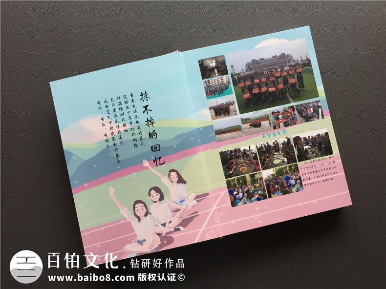 【班级纪念册制作】 初中班级毕业相册怎么设计才出彩