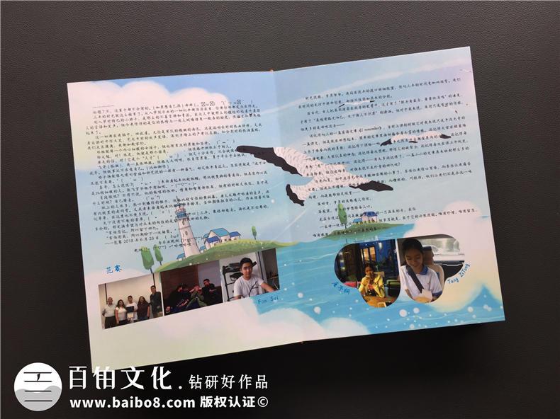 毕业纪念册怎么做-具体点的步骤是什么第4张-宣传画册,纪念册设计制作-价格费用,文案模板,印刷装订,尺寸大小