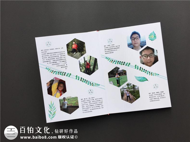 【毕业班相册制作】成都哪里有制作毕业纪念册的-双水小学