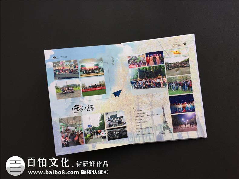 【毕业纪念册排版】毕业生纪念册怎么设计-西华大学2019届