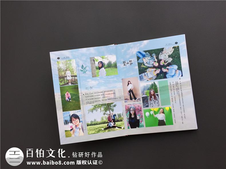 大学毕业纪念册是我们的毕业礼物 记载同窗同学情义看青春岁月