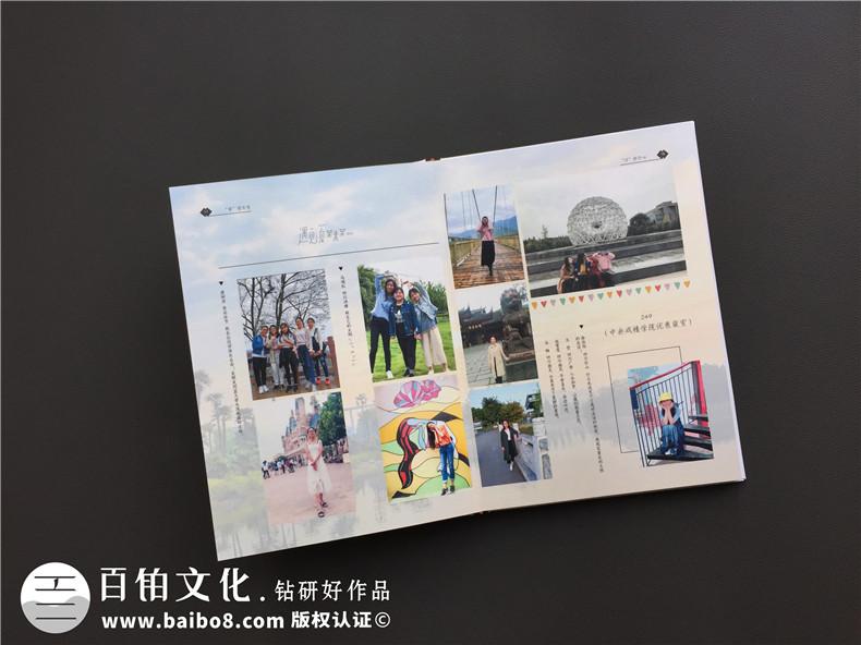 毕业纪念册设计内容 一套常见的毕业纪念册内容设计方案