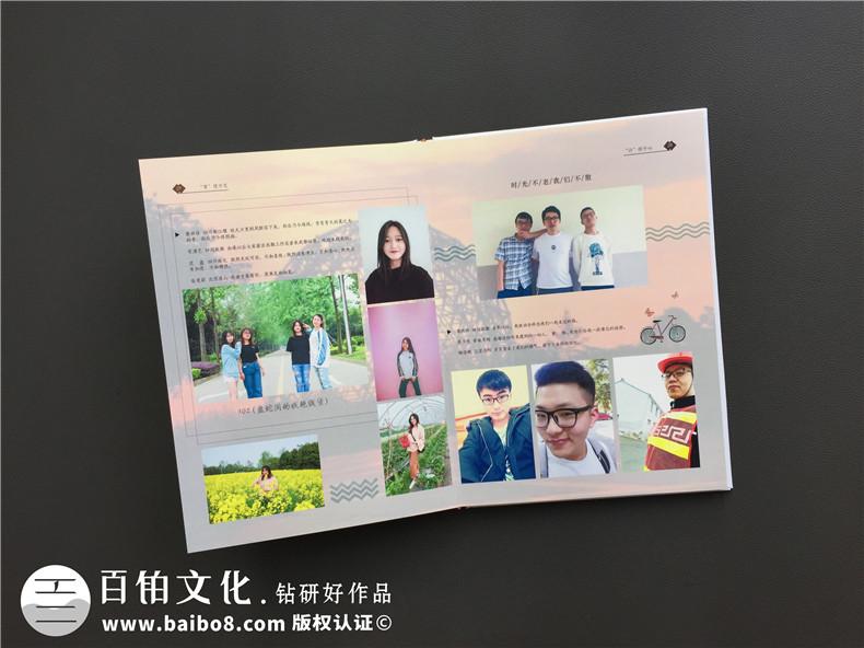 2020年特殊的毕业季-制作同学毕业纪念册