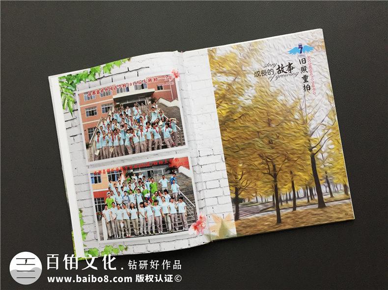毕业季青春纪念册设计-初三毕业留念相册影集定制-嘉祥外国语学校