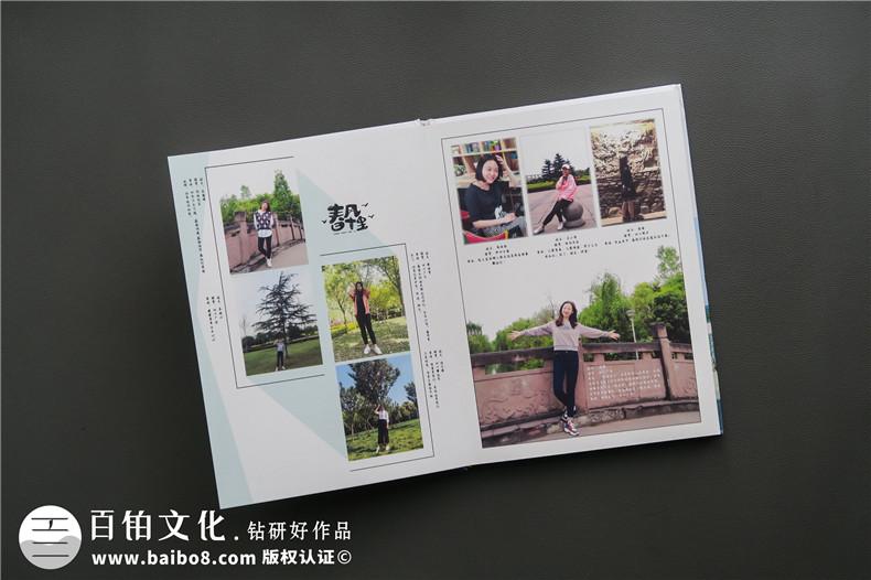 大学毕业季记录纪念相册设计印刷-如何制作毕业留念册影集版块内容