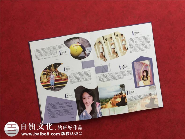 纪念册图片设计-怎么对纪念册的图片进行排版设计第3张-宣传画册,纪念册设计制作-价格费用,文案模板,印刷装订,尺寸大小