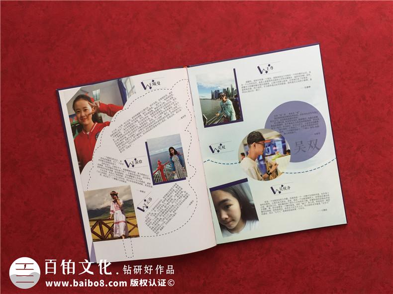 纪念册图片设计-怎么对纪念册的图片进行排版设计第4张-宣传画册,纪念册设计制作-价格费用,文案模板,印刷装订,尺寸大小
