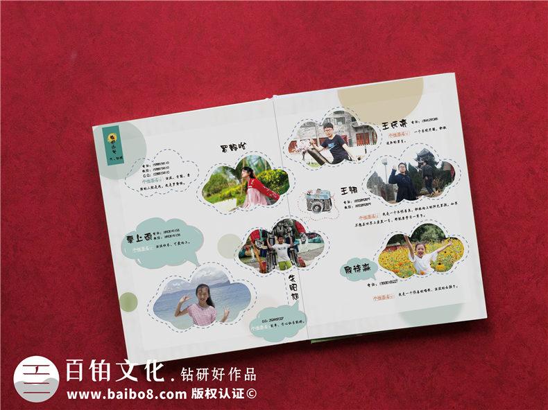 为什么要制作一本小学毕业纪念册-一本毕业纪念册一份童年礼物第2张-宣传画册,纪念册设计制作-价格费用,文案模板,印刷装订,尺寸大小