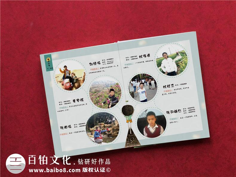 为什么要制作一本小学毕业纪念册-一本毕业纪念册一份童年礼物第3张-宣传画册,纪念册设计制作-价格费用,文案模板,印刷装订,尺寸大小