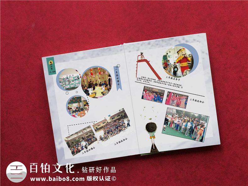 为什么要制作一本小学毕业纪念册-一本毕业纪念册一份童年礼物第4张-宣传画册,纪念册设计制作-价格费用,文案模板,印刷装订,尺寸大小