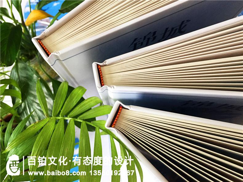 小学毕业季成长纪念相册怎么制作?内容是什么?设计思路及创意构思?