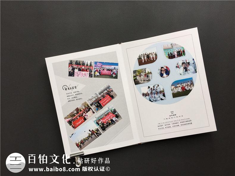 毕业纪念册做成什么样式比较好-开封河南大学研究生走心毕业珍藏册