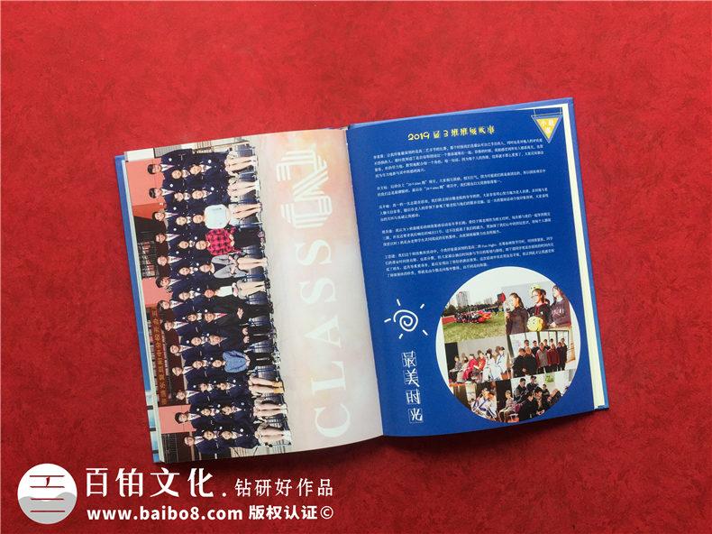 毕业纪念册同学录-卷首语序言寄语文字