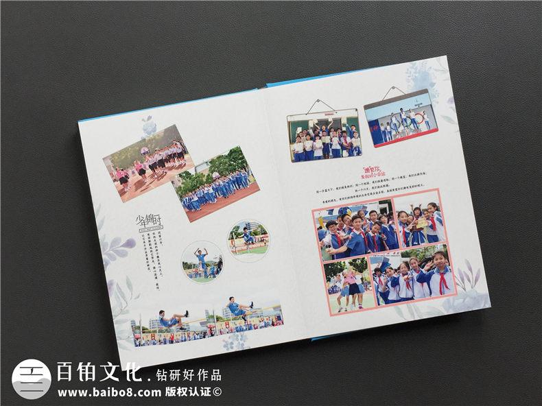 小学毕业成长纪念册怎么做-深圳大鹏中心小学制作六年级毕业记录册