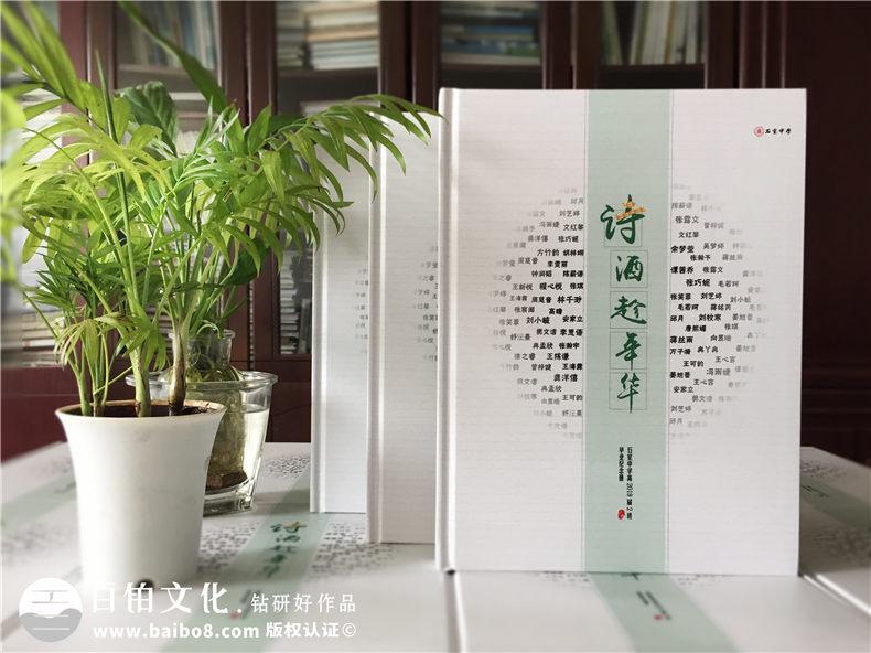 纪念册的意义:我们的读书时代 毕业纪念册对难忘同学回忆有感