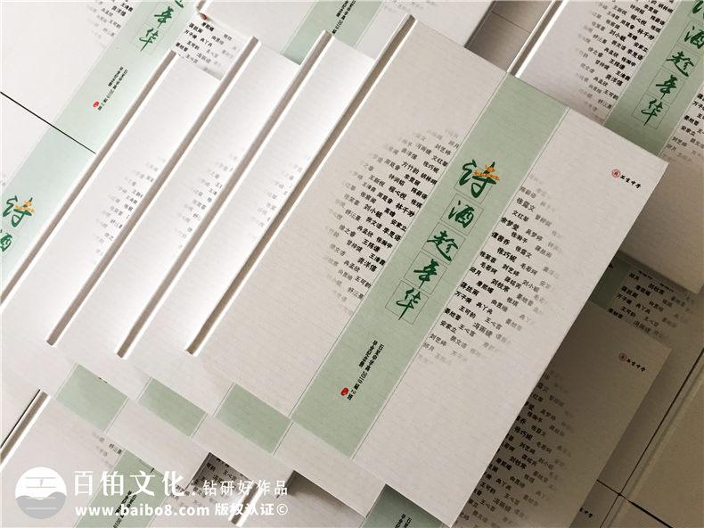 纪念册设计-每章内页的设计风格应该怎么选择第2张-宣传画册,纪念册设计制作-价格费用,文案模板,印刷装订,尺寸大小