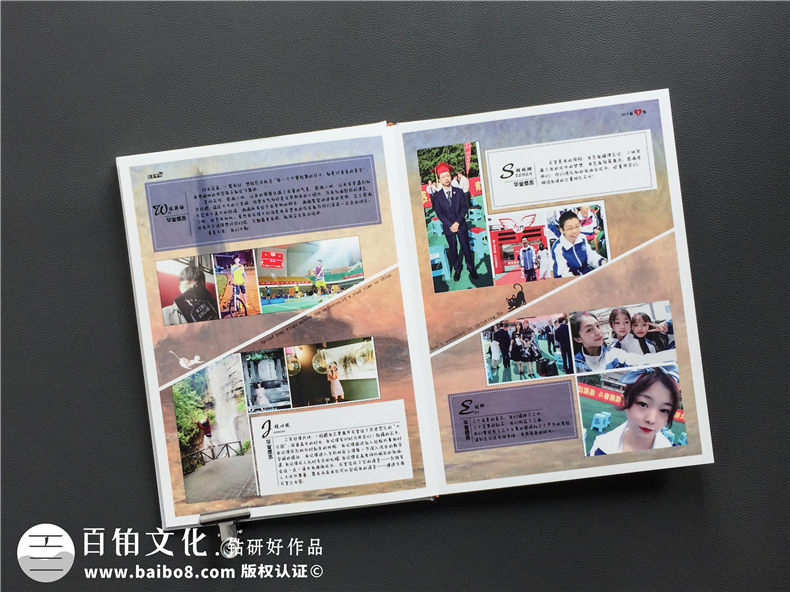 如何制作精美的毕业纪念册-毕业照片做成风格难忘的可翻阅相册案例