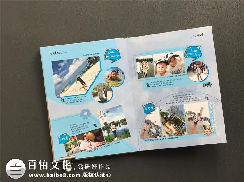 纪念册设计的平面设计软件有哪些-怎么开展图片设计与准备工作