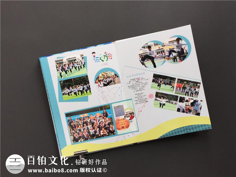 小学生毕业纪念册主页电子版怎么做?暖心的纸质版毕业相册怎么做?