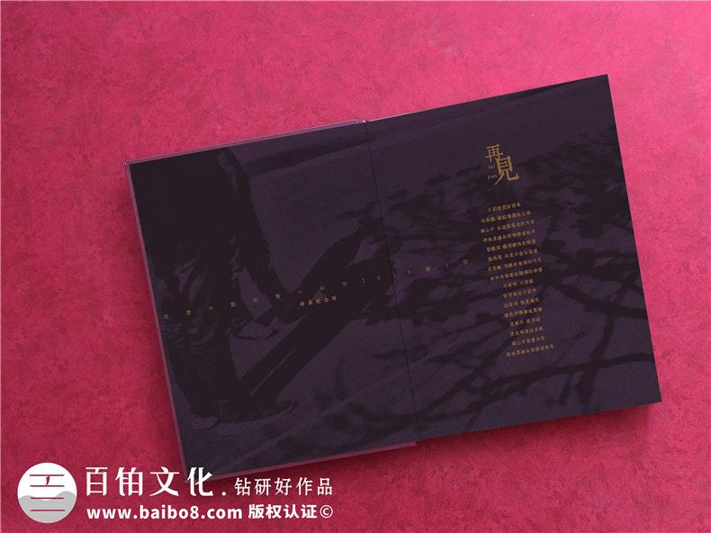 东营市胜利中学创意毕业纪念册设计-个性化毕业留恋相册内容怎么做
