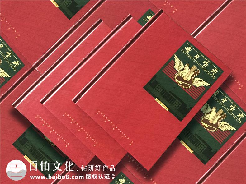 毕业纪念册制作-在设计纪念册时主导色配色该怎么选择第1张-宣传画册,纪念册设计制作-价格费用,文案模板,印刷装订,尺寸大小