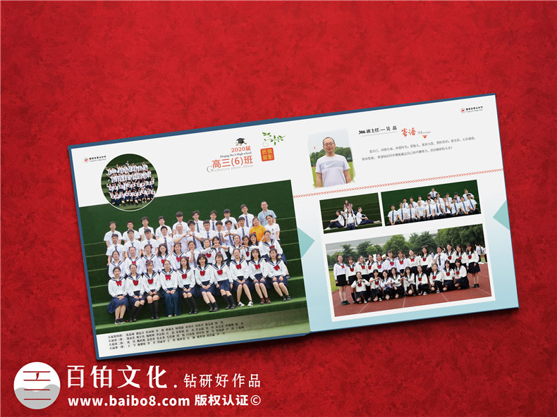 高中毕业季又到-制作专业的同学毕业相册-霸屏朋友圈的照片帅哭第8张-宣传画册,纪念册设计制作-价格费用,文案模板,印刷装订,尺寸大小